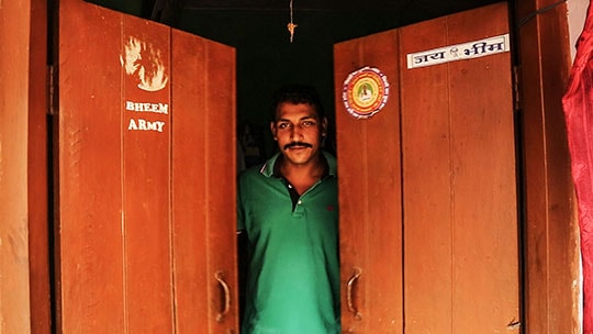 bhim army ಗೆ ಚಿತ್ರದ ಫಲಿತಾಂಶ